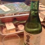 姫路の地酒、雪彦山。純米吟醸なり。つまみはお弁当の残り・・・。