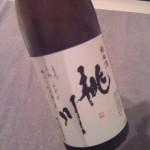 青森のお酒!桃川!歴史もあります!!