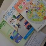教本にちびまる子ちゃんが使われてた!それ見ながら2時間頑張りました!!