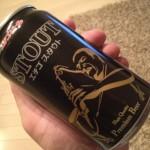 越後の地ビール!!黒い缶に金文字でかっこいい!!